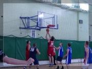 Koszykówka 2016